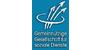 Logo von Gemeinnützige Gesellschaft für soziale Dienste