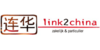 Logo van Chinees vertaalbureau Link2china