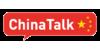 Logo van ChinaTalk