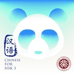 Square chinese for hsk3